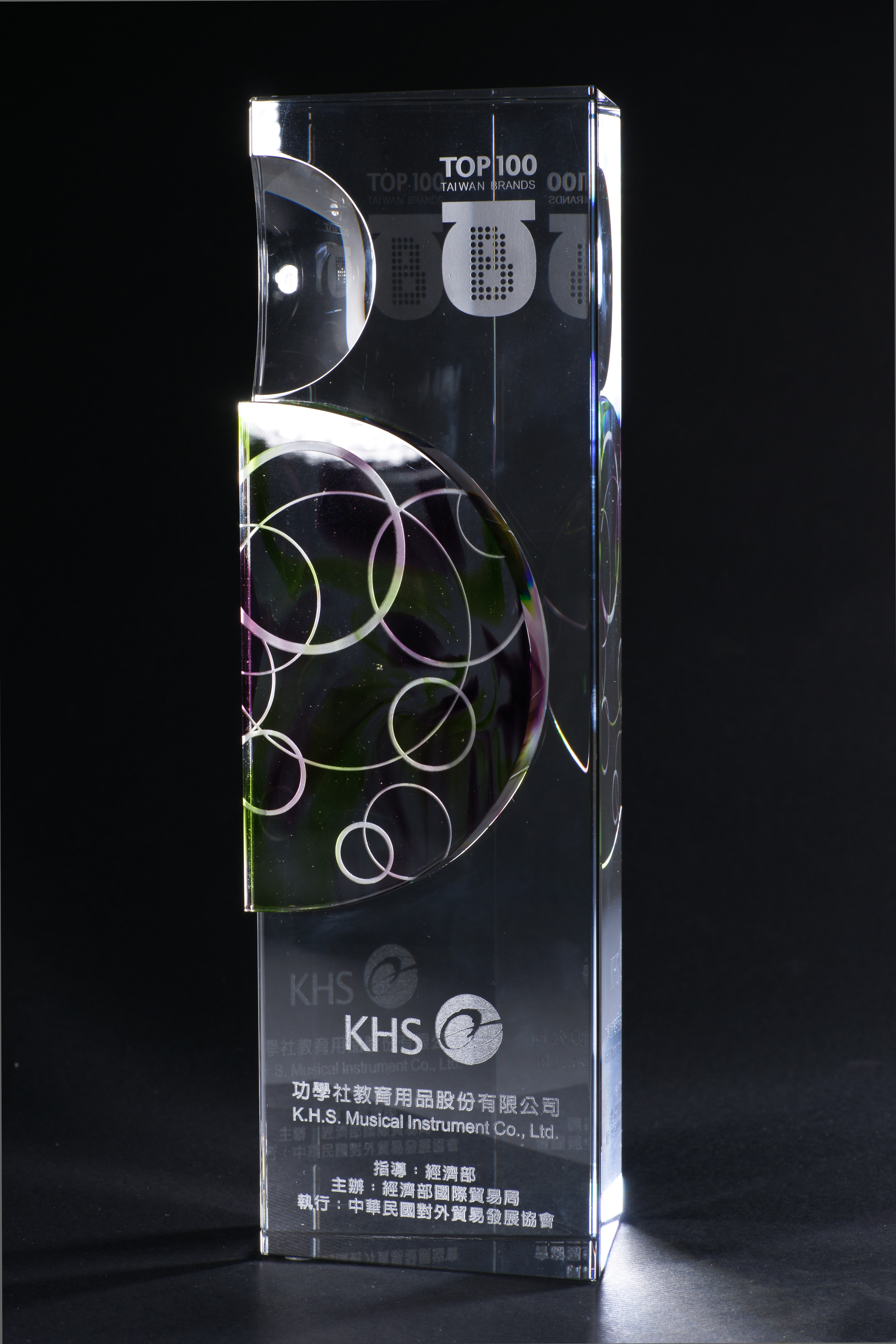 KHS-Music -- 20110801 - KHS Named One of Top 100 Taiwan Brands
